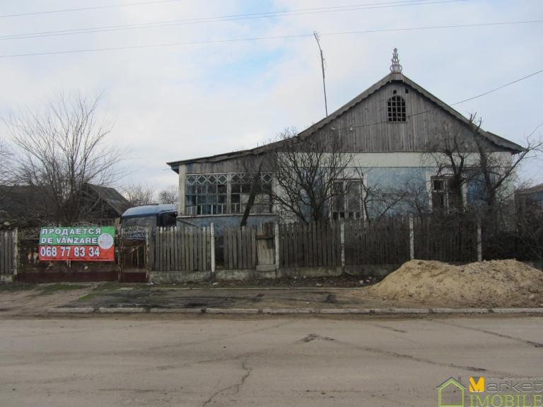 30 соток земли в центре с. Константиновка